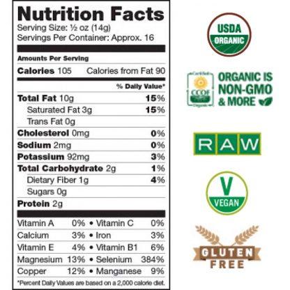 サンフード ブラジルナッツ栄養成分表 世界一大きなスーパーフードナッツ ヴィーガン対応 グルテンフリー
