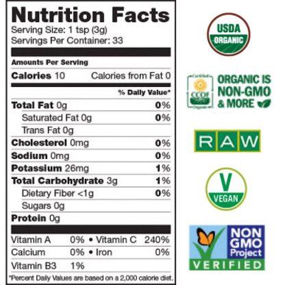 サンフード オーガニック カムカムパウダー栄養成分表 ビタミンC含有量が世界一の植物!