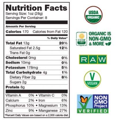 サンフード オーガニック ジャングルピーナッツ栄養成分表-栄養豊富な原種のピーナッツ