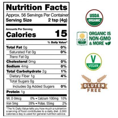 サンフード オーガニック モリンガパウダー栄養成分表-圧倒的な栄養価を誇る「生命の樹」デトックスにもオススメ