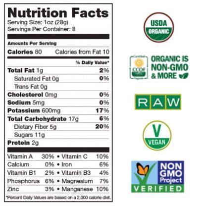 サンフード オーガニック ゴールデンベリー栄養成分表-美容と健康をサポートするスーパーベリー