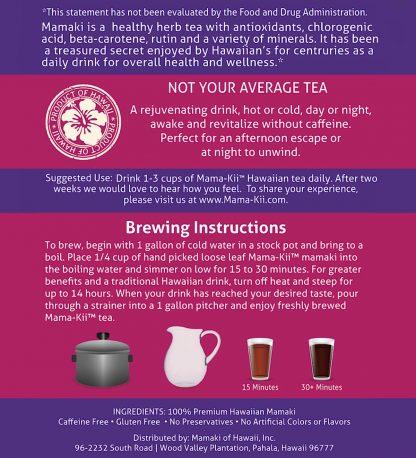 ハワイアン ママキティー(茶葉タイプ)飲み方-栄養豊富なオーガニック ハワイアンハーブティー