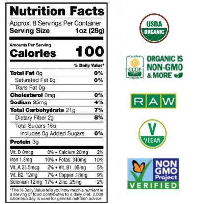 サンフード オーガニックゴジベリー(クコの実)栄養成分表-美しさをサポートするスーパーフルーツ