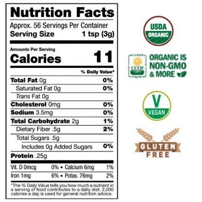 サンフード ゴールデンミルク スーパーブレンド栄養成分表-アーユルヴェーダ秘伝のウェルネスドリンク