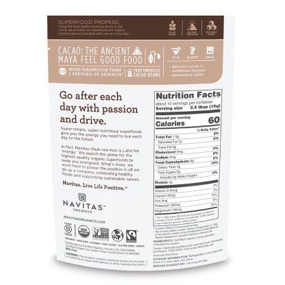 ナビタス オーガニック カカオパウダー栄養成分表-栄養豊富なココアの代用品としても使えます