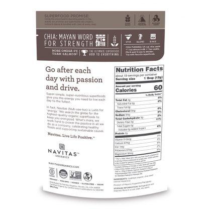 ナビタス オーガニック チアシード栄養成分表-食物繊維も豊富なスーパーフード