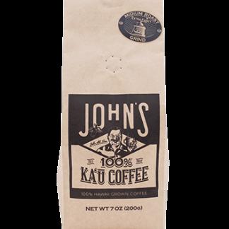 ハワイ島からの贈り物 世界的に注目を浴びるこだわりのカウコーヒー
